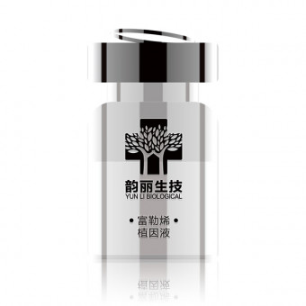 富勒烯植因液 Fullerene Phytoextract Essence